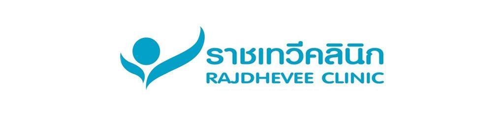 ราชเทวีคลินิก logo